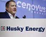 加拿大西诺沃斯石油收购李嘉诚Husky能源