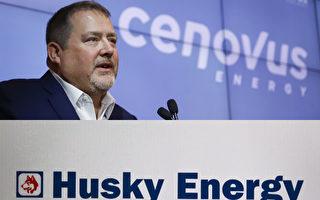 加拿大西諾沃斯石油收購李嘉誠Husky能源