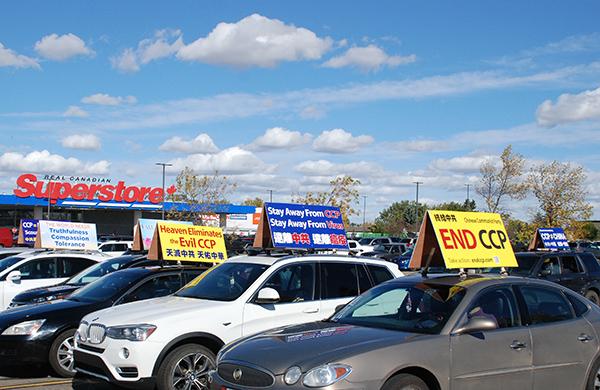 愛民頓汽車遊行 呼籲民眾遠離中共