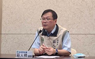 韓國接種流感疫苗後死亡狀況 莊人祥提出可能原因