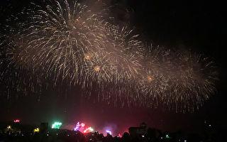 国庆日焰火在府城 台南市府喜事迎宾