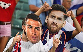 歐冠抽籤揭曉:尤文巴薩同組 梅西C羅相遇