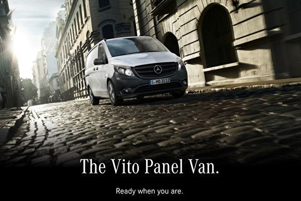 奔馳2021款Vito