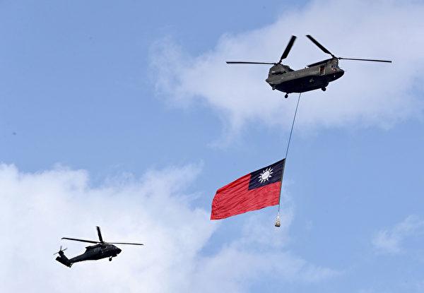 迎接中華民國109年雙十國慶,國慶大會預演10月8日下午在總統府前廣場舉行,2架陸軍CH-47契努克運輸直升機吊掛巨幅國旗進場,壯觀吸睛。(中央社)