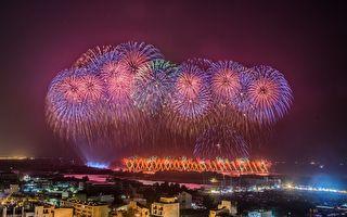 台南国庆焰火逾42万人观赏 游客:太震撼了