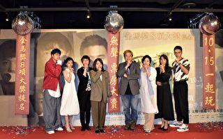 杨贵媚接演《无声》看剧本哭了半包卫生纸