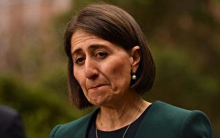 私情曝光惹争议 新州州长坚称无错拒绝辞职
