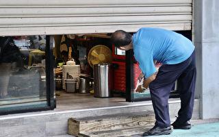 保护伞餐厅遭泼秽物损失严重 宣布停业一周