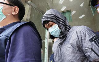 保護傘餐廳遭潑穢物疑有藏鏡人 檢方聲押嫌犯