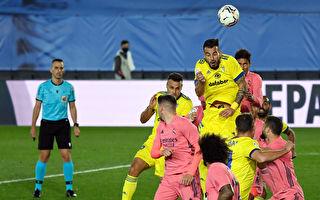西甲第6轮:皇马巴萨双双爆冷以一球告负