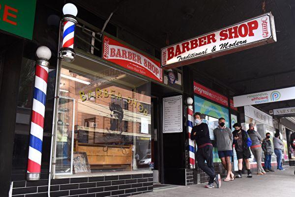 墨尔本一家理发店