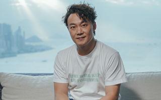陳奕迅稱很久沒收入 自嘲患「荷包乾硬化」