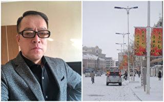 內蒙商人高鳳武:政府勾結法院搶奪百姓財產