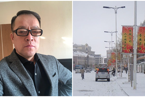 内蒙商人高凤武:政府勾结法院抢夺百姓财产