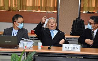 中天新聞台違規嚴重 台NCC一致否決換照