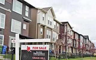 卡城多户住宅市场逐步适应新形势