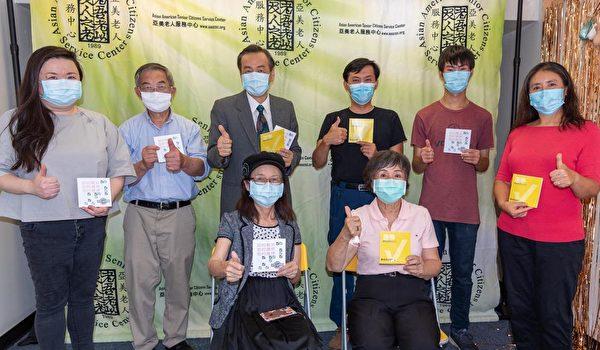 11月3日大选  橙县华裔社区拍视频吁民众踊跃投票