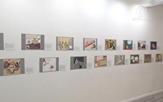 """""""消失的版图""""展览 纽约港台藏人用艺术抗共"""