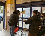 华人超市为顾客量体温 非裔不从动手打人