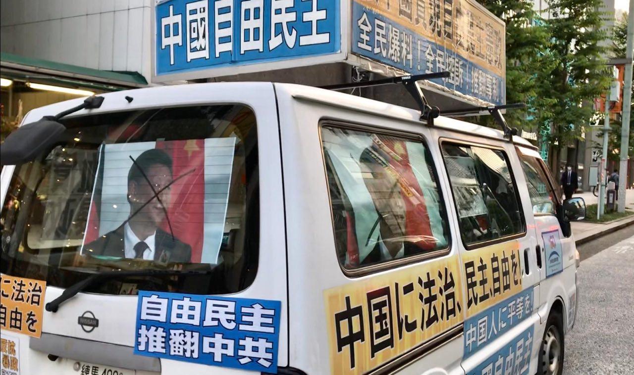 「結束中共獨裁,建立民主中國」的民主戰車駛過墨爾本Clayton華人區。(主辦方提供)