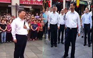"""习南巡扰民 网民说""""逛完赶紧走""""传被抓"""