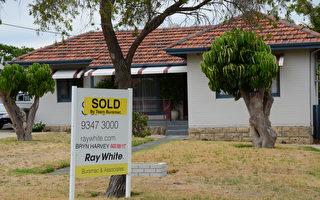 澳洲财务部长投资西澳一房产   14年亏损8.2万