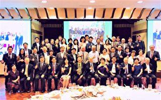 台湾产科会携手北美台商会 推台美产业供应链接盟