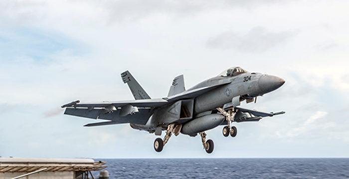 美軍冷戰後裝備的主力武器 海軍各式飛機