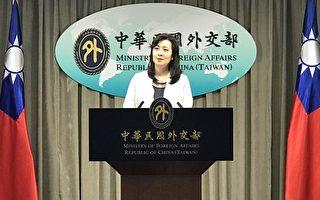 跨党派邀安倍访台国会演说 外交部表示肯定