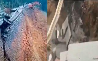 【视频】四川洪雅县路基塌陷 现巨大坑洞