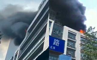 【視頻】四川成都一寫字樓著火 濃煙滾滾