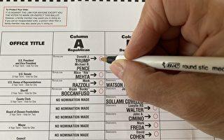 新泽西州居民怎样填写和送寄选票?