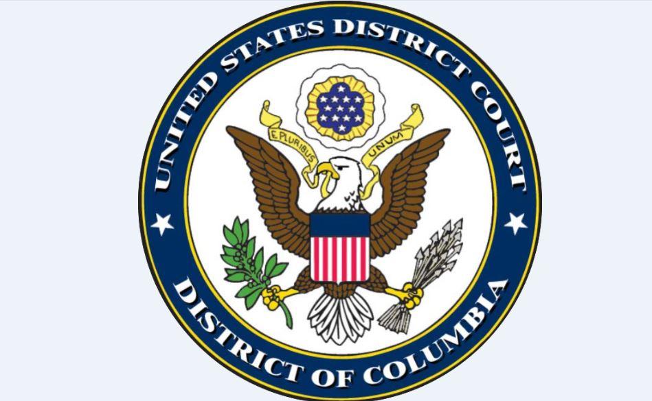 哥倫比亞特區聯邦法院(District of Columbia)圖標。(哥倫比亞特區聯邦法院)