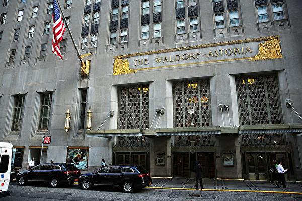 新聞簡訊  紐約華爾道夫酒店拍賣8萬件商品