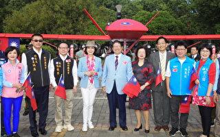 竹县庆双十 美丽主持人与无人机成双亮点