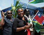 拒索罗门政府弃台投共 马莱塔省获美钜额援助受关注