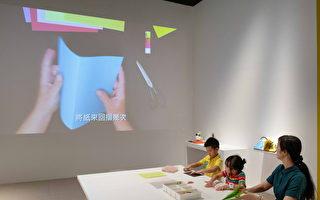 纸片活起来互动展 现场DIY创作体验