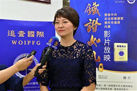 """华旺环球公司策略长李世华表示,若碰上有想要到中国换器官的需求,可以告诉他们去中国换肝换肾,""""那就是杀一个人、甚至更多人!"""