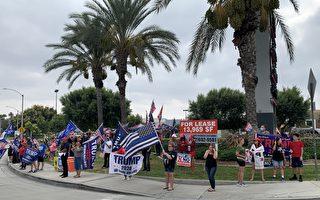 「不要社會主義」 加州選民集會撐川普連任
