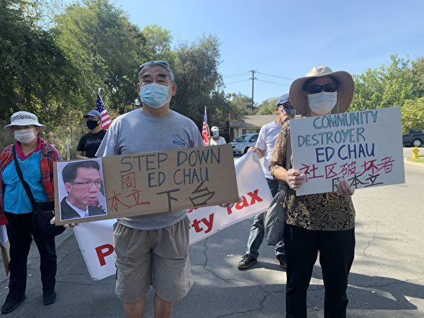 因不滿加州第49選區現任民主黨眾議員周本立罔顧選民利益,10月16日,數十位民眾在亞凱迪亞市舉行遊行抗議活動,呼籲選民不要再投票給周本立。(姜琳達/大紀元)