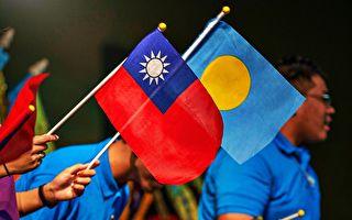 旅遊泡泡台灣首波對象鎖定帛琉 僅開放團體行