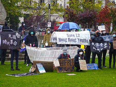 曼徹斯特的集會活動上支持者冒雨聲援港人