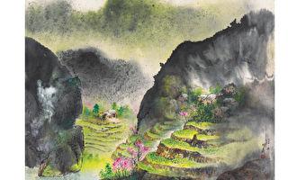 困知勉行—徐明义画集8—梯田(彩墨)