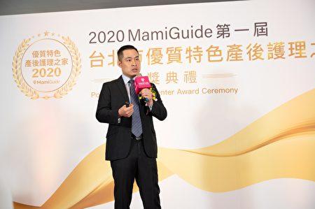 MamiGuide产后坐月子顾问平台执行长李国宁发表台湾产后护理行业发展现况与趋势。