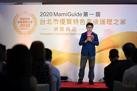 台湾忧郁症防治协会 张家铭理事长呼吁重视产后忧郁症对孕妇的影响。