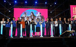 云林国际偶戏节开幕音乐会 六大男神同台演出