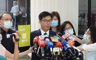 陳其邁報告欲罷不能 美豬議題藍綠口角衝突