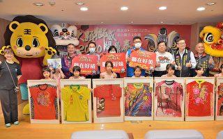 大显狮威问鼎泰山 泰山狮王文化节将登场