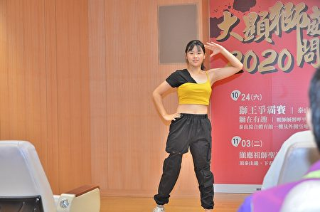 舞獅姿態創作「獅威舞.JPG