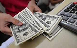 Fed调查:美国人多把纾困金用来储蓄或还债
